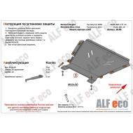 """Защита """"Alfeco"""" для картера и КПП Renault Kangoo II 2009-2013. Артикул: ALF.18.56st"""