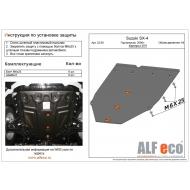 "Защита алюминиевая ""Alfeco"" для картера и КПП Fiat Sedici 2005-2014. Артикул: ALF.23.06 AL4"
