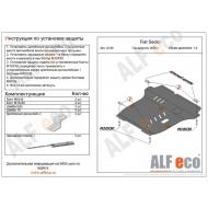 """Защита """"Alfeco"""" для картера и КПП Fiat Sedici 2005-2014. Артикул: ALF.23.06 st"""