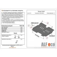 "Защита ""Alfeco"" для картера и КПП Chevrolet Cruze 2001-2008. Артикул: ALF.23.19st"
