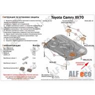 """Защита алюминиевая """"Alfeco"""" (алюминий крашеный) для картера и КПП Lexus ES350 2018-2020. Артикул: ALF.24.112 Alk"""