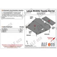 "Защита ""Alfeco"" для картера и КПП Lexus RX 300 1997-2003. Артикул: ALF.24.150st"