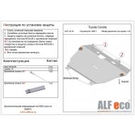 "Защита ""Alfeco"" для картера и КПП Lexus CT 200h 2010-2018. Артикул: ALF.24.75 st"