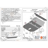 "Защита ""Alfeco"" для картера Daihatsu Be-go 2006-2016. Артикул: ALF.24.78st"