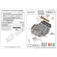 """Защита алюминиевая """"Alfeco"""" для радиатора Lexus LX 450d 2015-2020. Артикул: ALF.24.95AL4"""