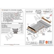 "Защита алюминиевая ""Alfeco"" для КПП Lexus LX 450 2015-2020. Артикул: ALF.24.97 AL 5"