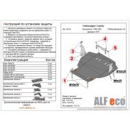 """Защита """"Alfeco"""" для картера и КПП Seat Toledo I 1991-1999. Артикул: ALF.26.25st"""