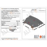 "Защита алюминиевая ""Alfeco"" для картера Infiniti G 25 седан 2011-2015. Артикул: ALF.29.11 AL4"