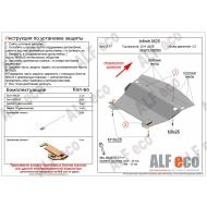 "Защита алюминиевая ""Alfeco"" для картера Infiniti M25 2010-2013. Артикул: ALF.29.17 AL4"
