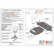 """Защита """"Alfeco"""" для картера и радиатора Audi Q7 I S Line 2006-2009. Артикул: ALF.30.06st"""