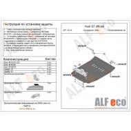 """Защита алюминиевая """"Alfeco"""" для картера Audi Q7 I Offroad 2006-2009. Артикул: ALF.30.10 AL 5"""