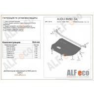 """Защита """"Alfeco"""" для картера Audi 90 1986-1994. Артикул: ALF.30.15st"""