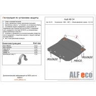 """Защита алюминиевая """"Alfeco"""" для картера Audi 100 C4 1990-1997. Артикул: ALF.30.16 AL4"""