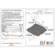 """Защита """"Alfeco"""" для картера Audi 100 C4 1990-1994. Артикул: ALF.30.17st"""