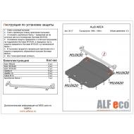 """Защита алюминиевая """"Alfeco"""" для картера Audi 100 C4 1990-1994. Артикул: ALF.30.17 AL5"""