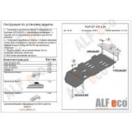 """Защита алюминиевая """"Alfeco"""" для КПП и раздатки Audi Q7 I (вкл. S-line) 2006-2009. Артикул: ALF.30.19 AL 5"""