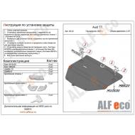 "Защита ""Alfeco"" для картера Audi TT 8J 2007-2014. Артикул: ALF.30.23st"