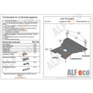 """Защита """"Alfeco"""" для картера и КПП (большая) Audi Q5 I 2008-2017. Артикул: ALF.30.24st"""