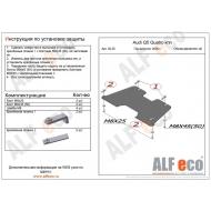 """Защита """"Alfeco"""" для КПП Audi Q5 I 2008-2012. Артикул: ALF.30.25st"""