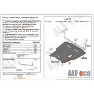 """Защита алюминиевая """"Alfeco"""" для картера и КПП Audi A3 8L 1996-2003. Артикул: ALF.30.26 AL 5"""