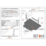 """Защита алюминиевая """"Alfeco"""" для картера и КПП Audi Q3 2011-2018. Артикул: ALF.30.32 AL5"""