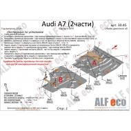 """Защита """"Alfeco"""" для картера и КПП Audi A6 C8 2018-2020. Артикул: ALF.30.45st"""