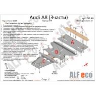 """Защита """"Alfeco"""" для картера и КПП Audi A8 D5 2017-2020. Артикул: ALF.30.46st"""
