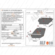 "Защита ""Alfeco"" для картера BMW Х5 E53 2000-2006. Артикул: ALF.34.04st"