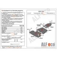"""Защита """"Alfeco"""" для картера и КПП BMW 5-серия E60 2003-2005. Артикул: ALF.34.07st"""