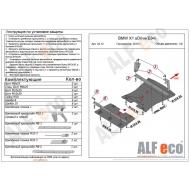 "Защита ""Alfeco"" для картера и радиатора BMW Х1 E84 sDrive 2009-2015. Артикул: ALF.34.12st"