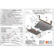 "Защита ""Alfeco"" для картера и радиатора BMW 1-серия E81 2007-2011. Артикул: ALF.34.14st"