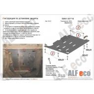 "Защита алюминиевая ""Alfeco"" для АКПП BMW X6 F16 2015-2020. Артикул: ALF.34.21 AL 4"