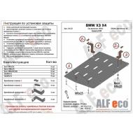 """Защита """"Alfeco"""" для АКПП BMW Х3 F25 2010-2017. Артикул: ALF.34.22st"""