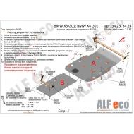 """Защита """"Alfeco"""" для АКПП BMW X4 G02 2018-2020. Артикул: ALF.34.24st"""