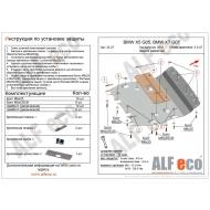 """Защита """"Alfeco"""" для радиатора BMW X7 G07 2018-2020. Артикул: ALF.34.27st"""