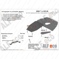 "Защита ""Alfeco"" для картера и КПП (2 части) BMW 7-й серии E65, E66 2002-2008. Артикул: ALF.34.30st"