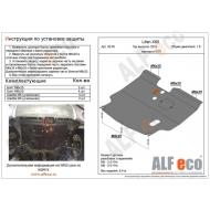 """Защита """"Alfeco"""" для картера и КПП Lifan X60 2012-2020. Артикул: ALF.35.05 st"""