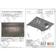 """Защита """"Alfeco"""" для картера и КПП Lifan X50 2015-2020. Артикул: ALF.35.08st"""
