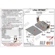 """Защита """"Alfeco"""" для картера и КПП Lifan MyWay 2017-2020. Артикул: ALF.35.10st"""