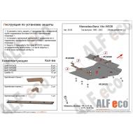 "Защита алюминиевая ""Alfeco"" для картера Mercedes-Benz Vito W638 1996-2003. Артикул: ALF.36.05 AL5"