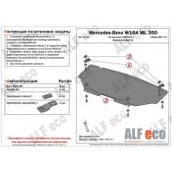 "Защита алюминиевая ""Alfeco"" для рулевых тяг Mercedes-Benz M-Class (ML350) W164 2005-2011. Артикул: ALF.36.06 AL4"