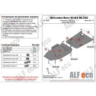 """Защита алюминиевая """"Alfeco"""" для картера и АКПП Mercedes-Benz M-Class (ML350) W164 2005-2011. Артикул: ALF.36.07 AL5"""