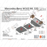 "Защита ""Alfeco"" для радиатора, картера и АКПП Mercedes-Benz M-Class (ML320) W163 1997-2005. Артикул: ALF.36.08st"