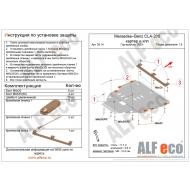 """Защита """"Alfeco"""" для картера и КПП Mercedes-Benz СLA-Class 200 C117 2013-2018. Артикул: ALF.36.14st"""