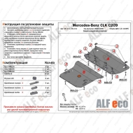 "Защита ""Alfeco"" для радиатора и картера Mercedes-Benz CLK-Class W209 2002-2005. Артикул: ALF.36.17st"