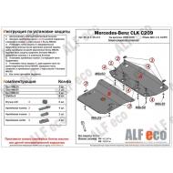 """Защита алюминиевая """"Alfeco"""" для радиатора и картера Mercedes-Benz CLK-Class W209 2002-2005. Артикул: ALF.36.17 AL5"""