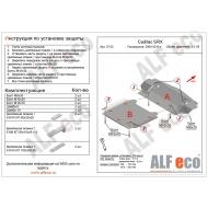 """Защита алюминиевая """"Alfeco"""" для картера Cadillac SRX I 2004-2010. Артикул: ALF.37.03 AL5"""
