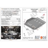 "Защита ""Alfeco"" для КПП Cadillac Escalade IV 2014-2020. Артикул: ALF.37.07st"