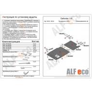 "Защита ""Alfeco"" для КПП Land Rover Defender 110 2007-2016. Артикул: ALF.38.01st"