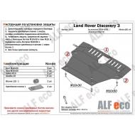 "Защита алюминиевая ""Alfeco"" для рулевыx тяг Land Rover Discovery III 2004-2009. Артикул: ALF.38.05 AL4"